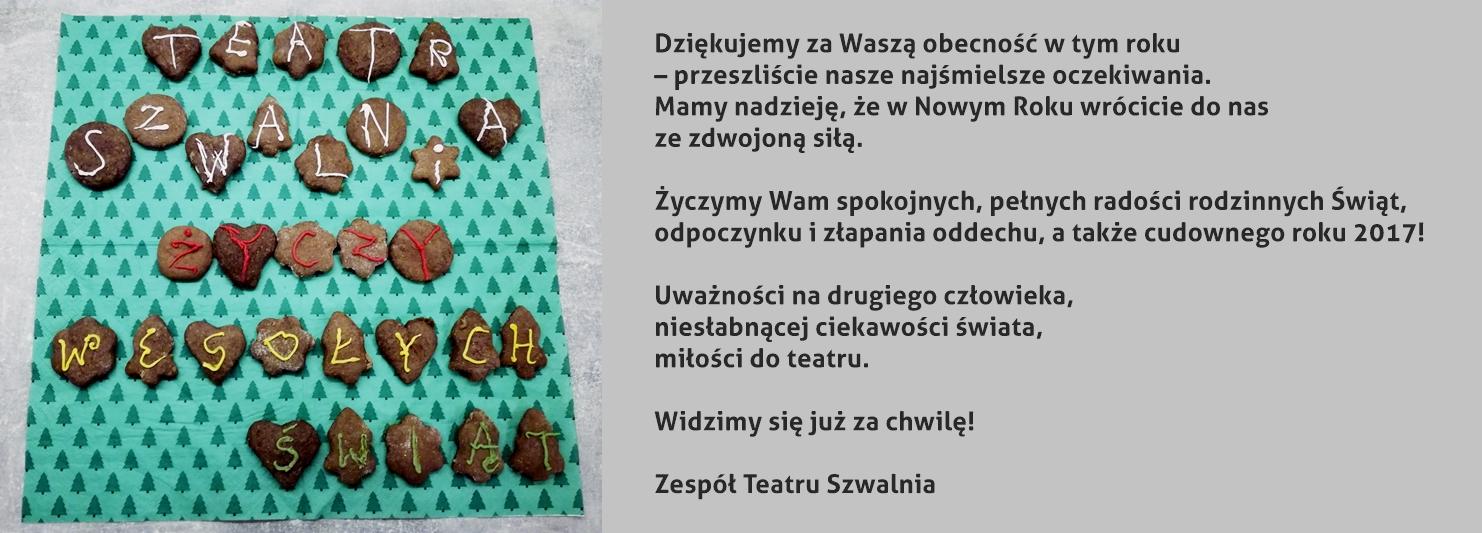zyczenia-swiateczne_teatr-szwalnia_2016